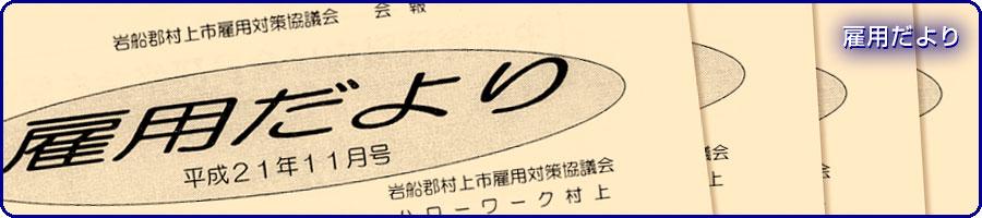 dayori-logo